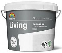 Beckers Living Takfarg 03 / Беккерс Ливинг Такфарг 3 краска для потолка
